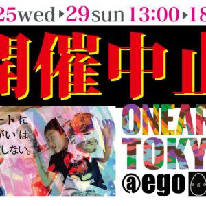 "<span class=""title"">ONEART TOKYO 開催延期のお知らせ</span>"